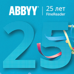 Скидка 40% на ABBYY FineReader 14