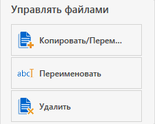 complete-management_ru.png